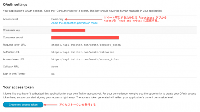 create-twitter-app2-with-oauth